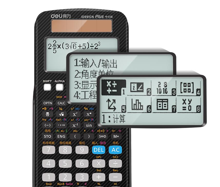 要像学霸一样高效学习,试试在你的笔袋里装下这些亚博足球app官网