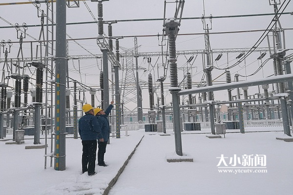烟台供电公司加强设备巡视 保障元旦期间可靠供电