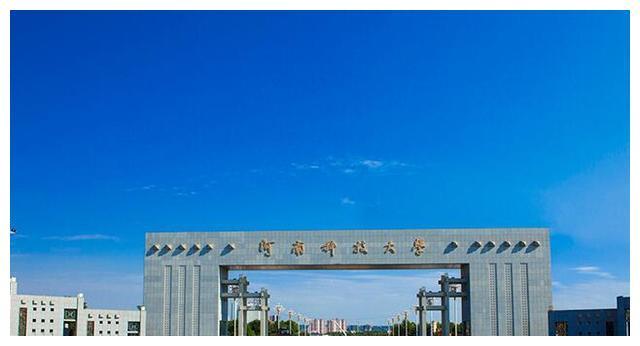 """河南科技大学:被誉为轴承行业的""""黄埔军校"""""""