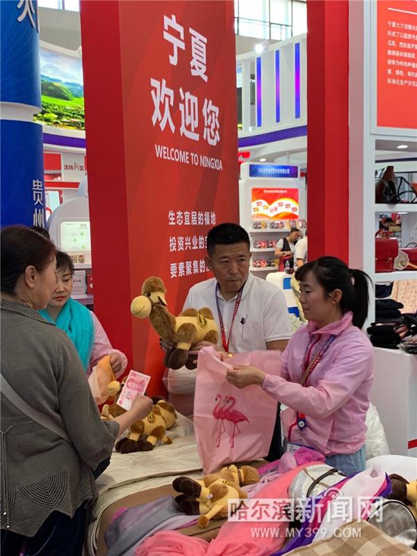"""宁夏展团携10大类特色农产品和手yabo狗亚体育下载""""登陆""""哈洽会"""
