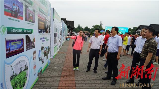 [长沙] 2019年湖南省节能宣传周在长沙启动,骑行趣跑呼吁绿色出行