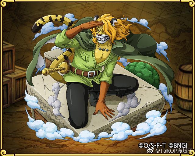 今天6月16日是毛皮族佩德罗的生日,他是美洲豹种的毛皮族