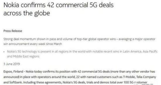 不过,近日,随着中国5G牌照的正式发放,国内5G网络建设加速,华为5G订单量再度成功超越诺基亚,重回第一。
