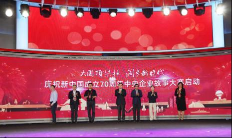 国资委、人民网权威发布 长城润滑油入选央企中国故事