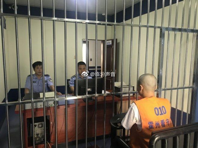 6月15日,霍州刑警大队侦查人员通过情报收集,连线追踪,架网布控