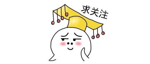 """郑爽穿校服嫩出水,脚上的""""喝雨鞋""""却火了,应届生:交链接吧!"""