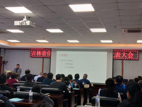 东三省化肥农药行业联盟成立