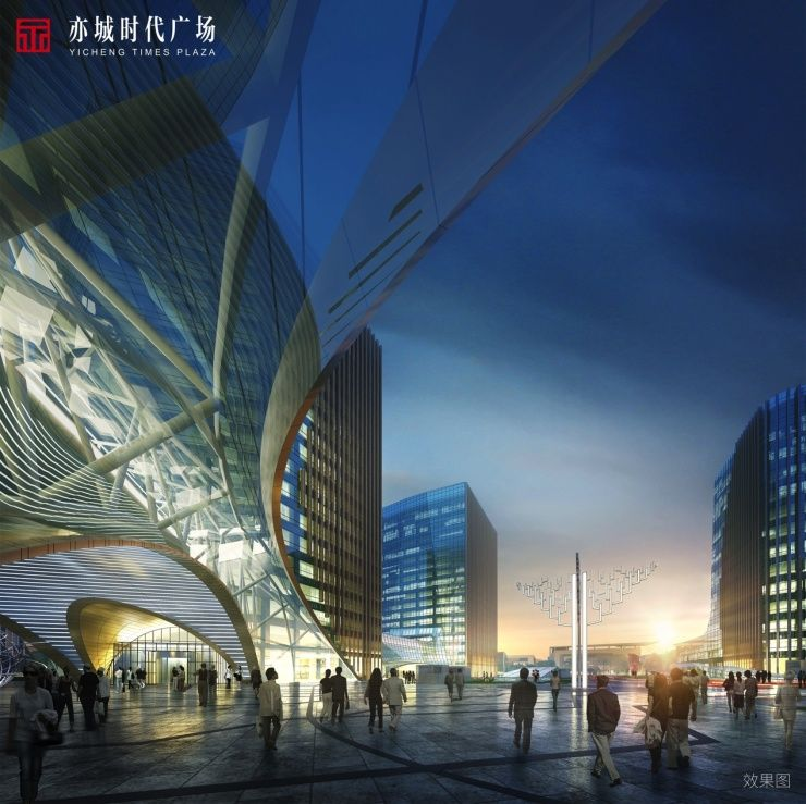 """北京向南,亦庄向上——亦城时代广场启智""""7A""""办公!"""