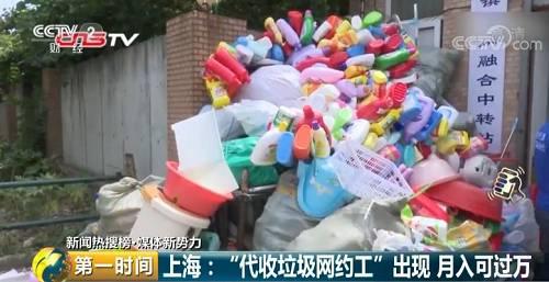 李明哲告诉记者,城市70%以上的垃圾是由年轻人产生的,而过去80%以上的垃圾回收客户是中老年人,而线上预约、线下上门收垃圾的形式,符合年轻人的生活习惯。他相信,未来上门回收将成为主流方式。
