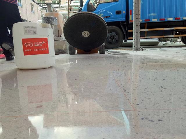混凝土密封固化剂,混凝土密封固化剂抗高温的比值是多少