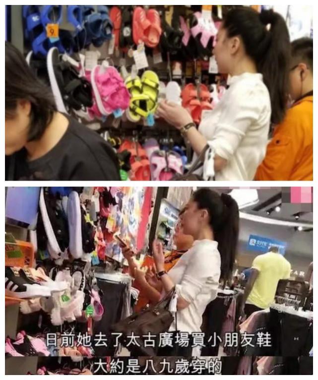 谢贤前女友近期常返港,还在商场买儿亚博亚洲主页,难道又要复合?