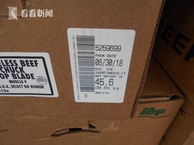 走私逾百吨疫区肉制品 16名中外嫌疑人被批捕