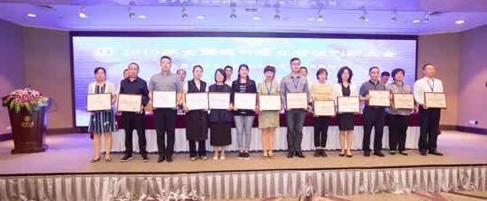南京玻纤院获年度企业管理 现代化创新成果一等奖