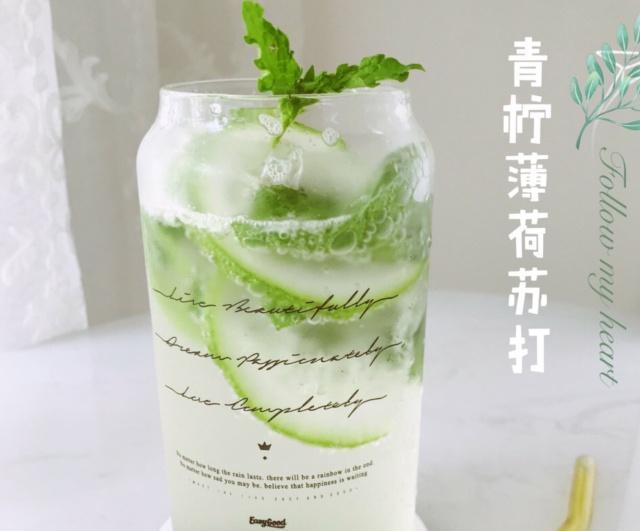 超简单的汽水饮料,就连原材料都只要四种,今年夏天解暑靠你啦