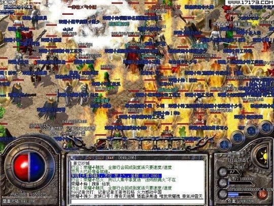 十年前最火休闲游戏,腾讯都借鉴过它,如今凉到只剩1000人!