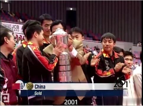 国家乒乓球队对奖杯和采访的冷漠,以及不会打领带的尴尬萌翻众人