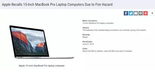 乱炖家电:电池存燃烧风险苹果召回43.2万部笔记本 有你的吗?