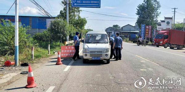 双峰县交通运输局严查生猪及猪肉制品运输车辆