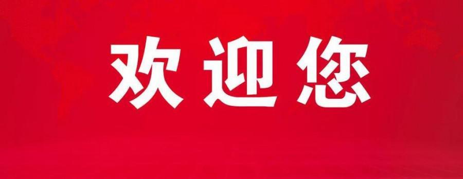 大沥凤池第15届铝门窗建筑装饰博览会 7月8日开锣揭幕!