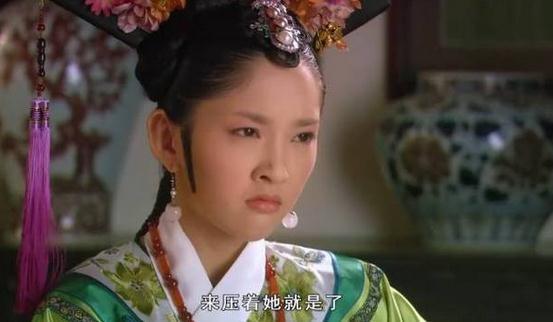 甄嬛传:谁看懂了?害甄嬛摔倒的鹅卵石不是祺嫔放的,竟是她