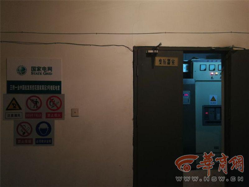 西控花园1号楼地下室变压器低频噪音持续 业主:房子都卖不出去