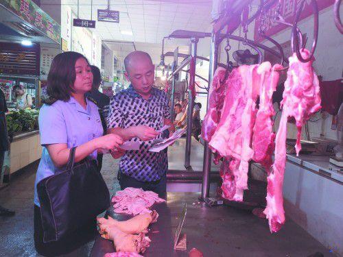 开展专项检查 确保肉制品安全