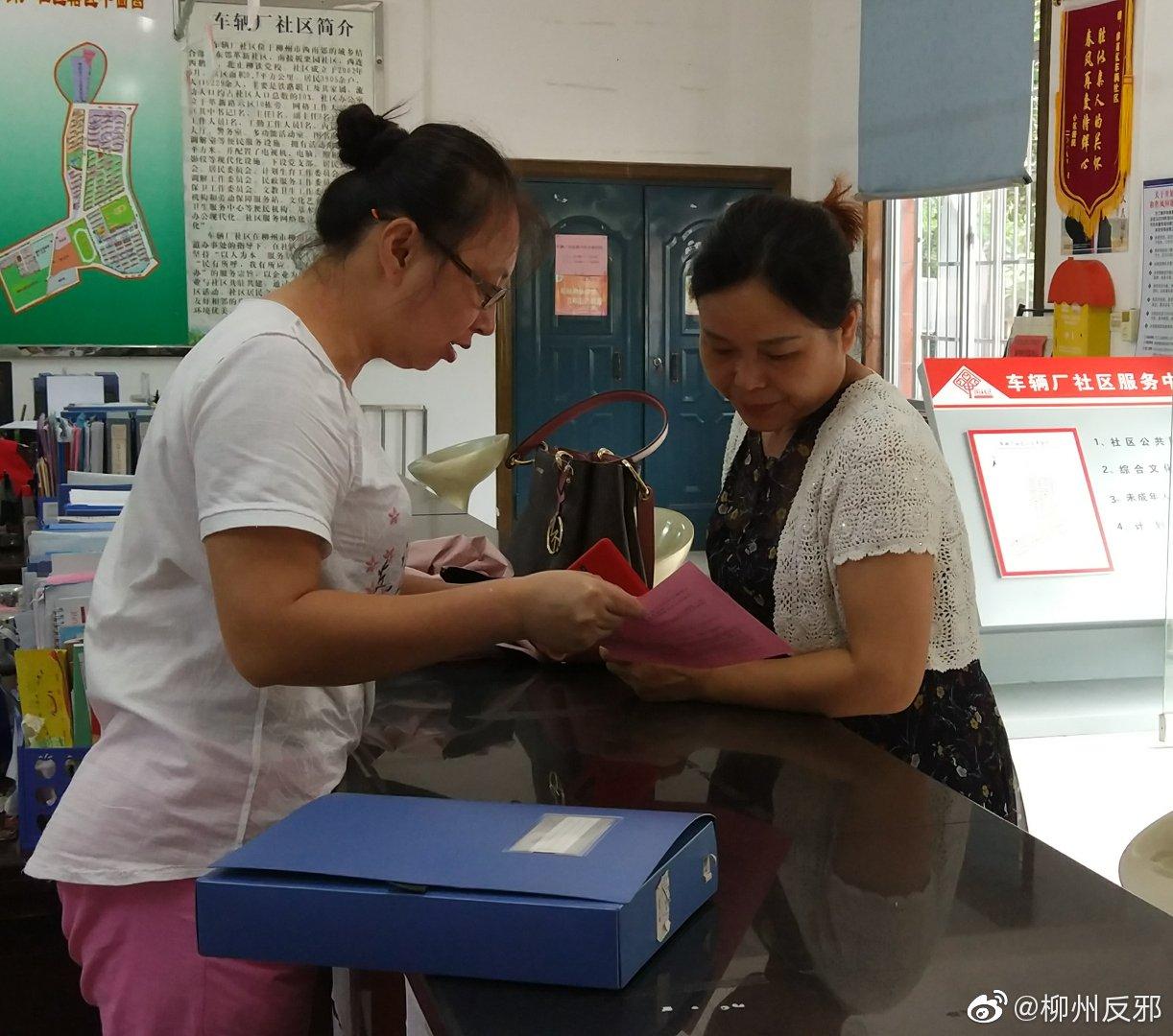 反邪 | 柳州:柳南区车辆厂社区开展征兵宣传动员暨普法反邪教育活动