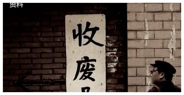 中国的镇国之宝,曾经当成废品30元卖给废品站,如今价值几十亿