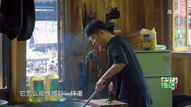 《向往的生活》陈赫到底会不会做饭?用黄磊那套厨具没几个人会做