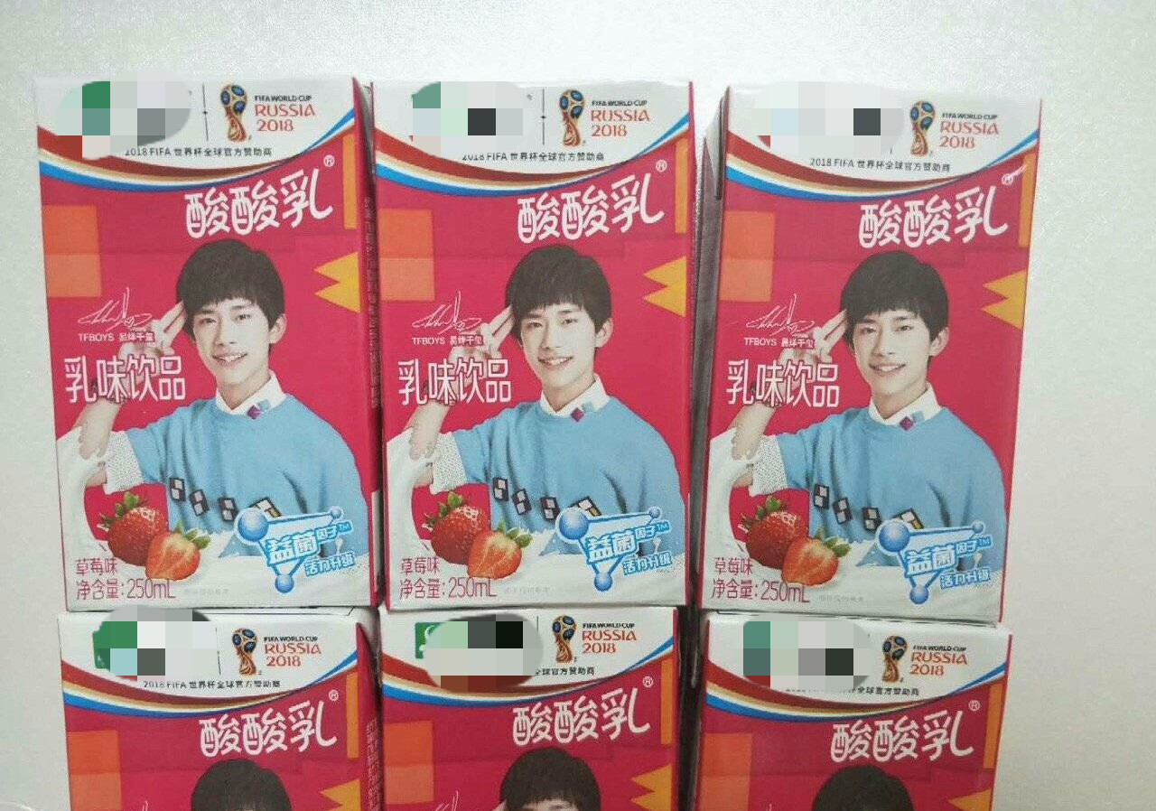 王源给粉丝签名,喝的是TFBOYS代言的饮料!包装盒有千玺