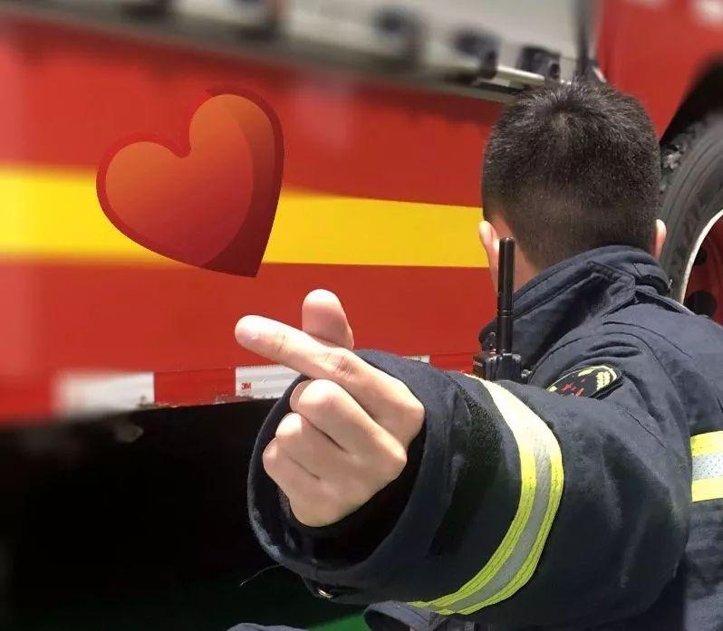 温暖!新年第一天,感谢您给生命让出了通道!龙泉市消防救援大队执勤车辆今起换牌