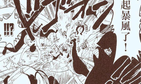 海贼王:橡胶果实原本属于拉基路,果实进化终极能力出现,超级强