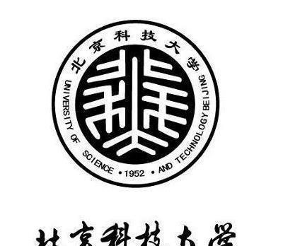 2019年中国原冶金部(含有色总公司)高校排行榜!