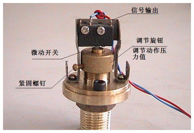 压力开关口诀:延迟器后报警管,水压作用启水泵,两路信号双保险