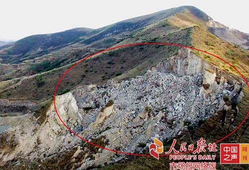 山西岚县:石料采场山体沉陷 国土部门调查七年未果