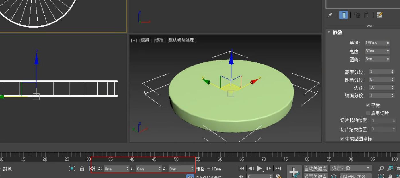 3dmax教程,如何利用3dmax中的阵列制作装饰台灯