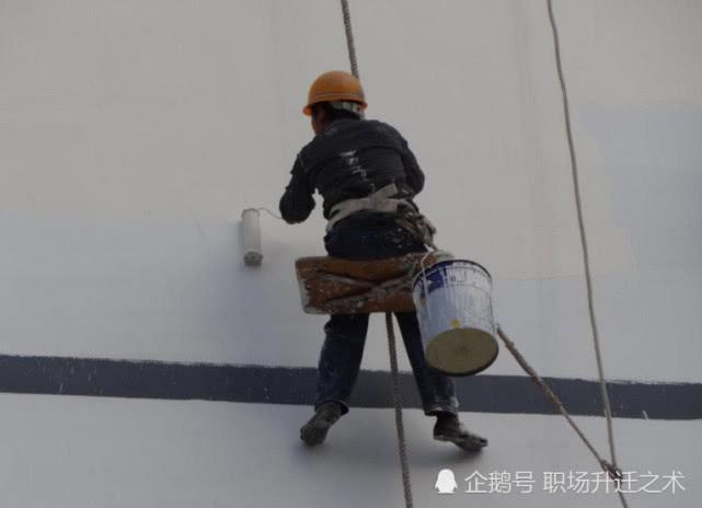 月入2万的油漆工主动辞职了?12年油漆师傅说出原因,让人心酸