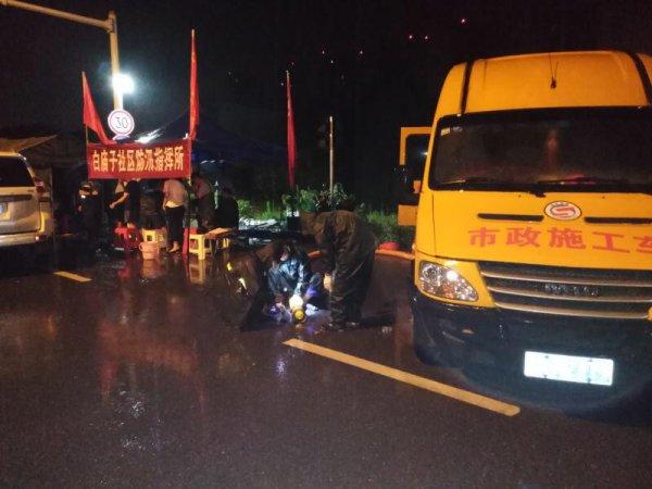 洋湖亚游ag515 官网厂排水机械凌晨响起 只为护居民安全