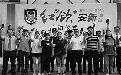 """南京警方启用160台""""高科技对讲机"""""""