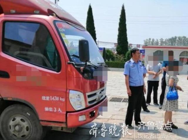 货车挂断监控设备后跑了!驾驶员涉嫌肇事逃逸被抓