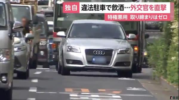 """俄外交官在东京街头试图酒驾 辩称""""喝的乌龙茶"""""""