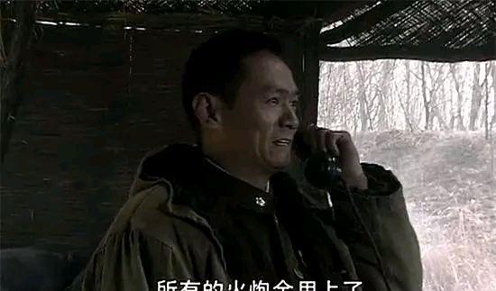 亮剑:同样是下令开炮,老版楚云飞用大哥大,新版用对讲机