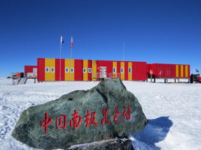 """中国即将在南极建机场,""""无主之地""""石油超多,网友:大力支持!"""