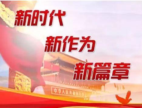 【新时代 新作为 新篇章】大宁煤层气液化调峰项目(一期)投产,潞宝百亿元精细煤化工项目开工试产