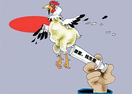 中检联合体丨9批次食用农产品不合格 检出禁用兽药氧氟沙星