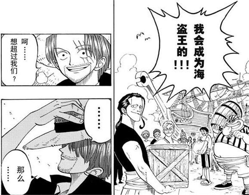 海贼王:红发原本把橡皮果实留给艾斯?他当初是这样告诉路飞的