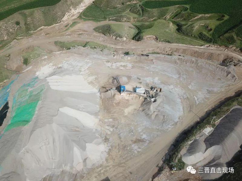 山西岢岚县:一石料厂整顿期间违规生产,为利益顶风作案