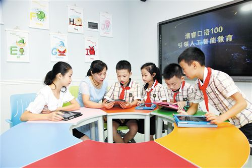 广西首家教育装备展示体验中心亮相