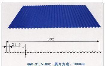 上海新之杰承担温州变电站YX8-31.5-882彩钢压型板生产任务
