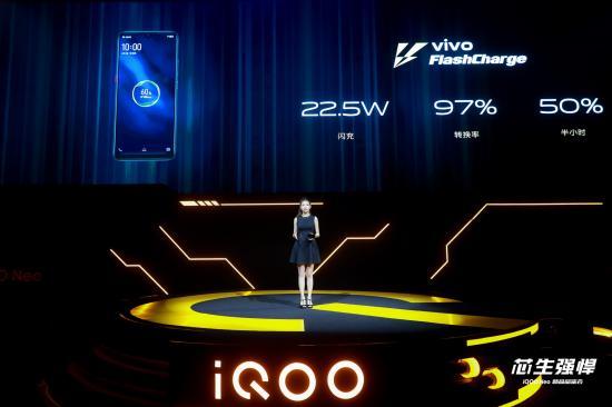4500mAh 超大锂电池为iQOO Neo保驾护航